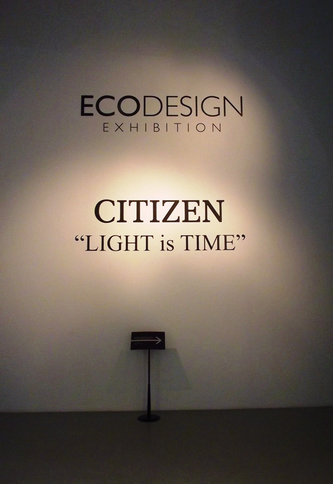 citizen salone milan (5)