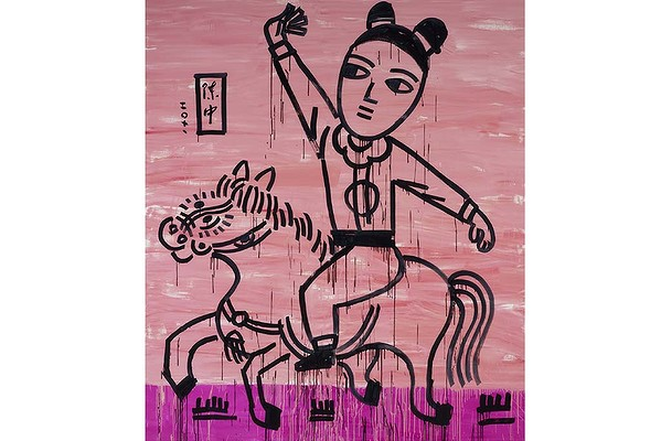 self-portrait-on-a-horse-by-zhong-chen