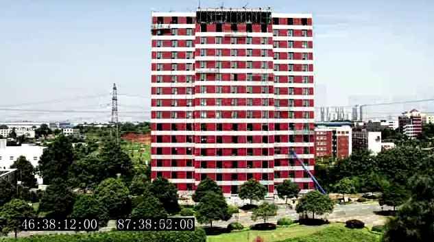 ark hotel changsha