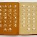 barnbrook bible 3