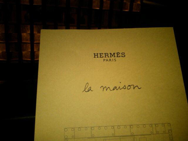 hermes-pavillion