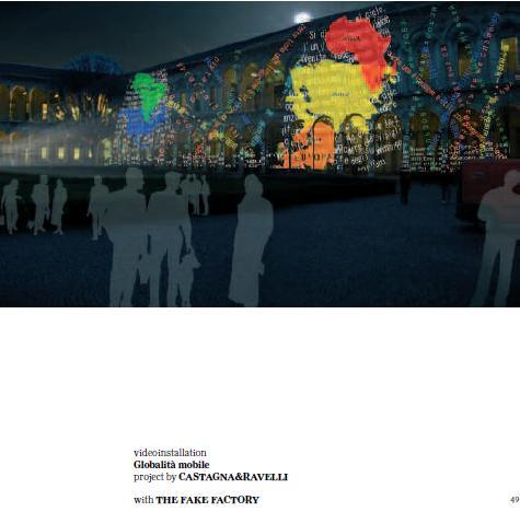 interni-project-14