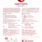 japan creative milan 2017