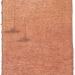 april-evening-2005-oil-on-handmade-cotton-paper 101-x-71-cm