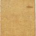 february-evening-2005-oil-on-handmade-cotton-paper 101-x-71-cm