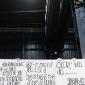 matt mullican pirelli hangarbicocca 2018 (21)