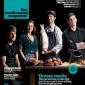 melbourne-magazine-feb-2013