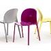 olivares-aluminum-chair