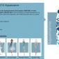2015-spring-colour-report-aquamarine