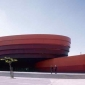 holon-design-museum-4