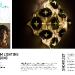 amelim-lighting-creations