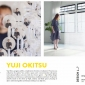 2017 salone satellite designers catalogue (105)