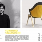 2017 salone satellite designers catalogue (106)