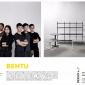 2017 salone satellite designers catalogue (13)