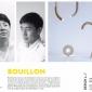 2017 salone satellite designers catalogue (16)