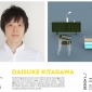 2017 salone satellite designers catalogue (28)