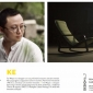 2017 salone satellite designers catalogue (47)