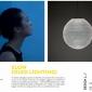 2017 salone satellite designers catalogue (85)