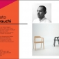 salone satellite 2018 catalogue (36)