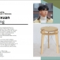 salone satellite 2018 catalogue (86)