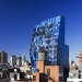 blue residental tower, new york, usa
