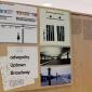 vignelli-research-centre-20