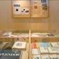 vignelli-research-centre-5
